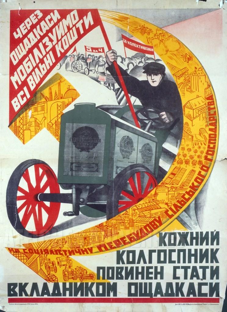 AFFICHES SOVIETIQUE AN...