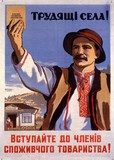 affiche sovietique